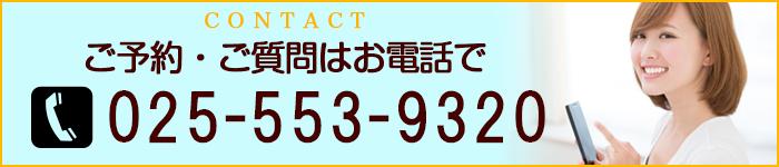 電話バナー001